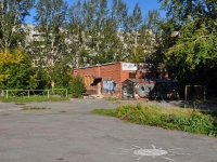 Екатеринбург, улица 40 лет Комсомола, хозяйственный корпус