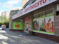 """Екатеринбург, магазин """"Пикник"""", улица Новгородцевой, дом 31А"""