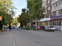 Екатеринбург, улица Новгородцевой, дом 31. многоквартирный дом