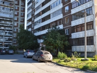 Yekaterinburg, Novgorodtsevoy st, house 37/1. Apartment house