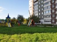 叶卡捷琳堡市, Novgorodtsevoy st, 房屋 39. 公寓楼