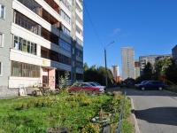 Yekaterinburg, Novgorodtsevoy st, house 41. Apartment house