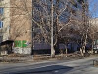 Екатеринбург, улица Новгородцевой, дом 33. многоквартирный дом