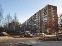 叶卡捷琳堡市, Novgorodtsevoy st, 房屋 35. 公寓楼