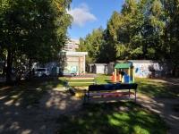 Yekaterinburg, Novgorodtsevoy st, service building