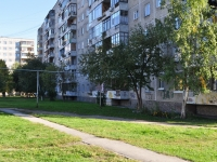Yekaterinburg, Sirenevy Blvd, house 19. Apartment house
