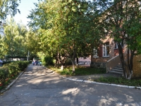 Yekaterinburg, nursery school №144, Sirenevy Blvd, house 21А