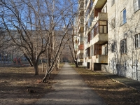 Yekaterinburg, Sirenevy Blvd, house 15. Apartment house