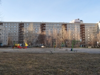 Yekaterinburg, Sirenevy Blvd, house 17. Apartment house