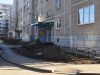 Yekaterinburg, Sirenevy Blvd, house 17А. Apartment house