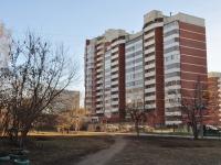 Yekaterinburg, Sirenevy Blvd, house 19А. Apartment house