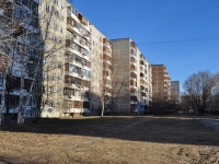 Yekaterinburg, Sirenevy Blvd, house 21. Apartment house