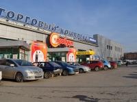"""Екатеринбург, улица 22 Партсъезда, дом 2. торговый центр """"Атлант"""""""