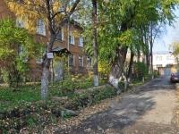 Екатеринбург, 22 Партсъезда ул, дом 4