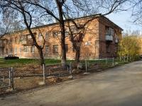 Екатеринбург, улица 22 Партсъезда, дом 5А. многоквартирный дом