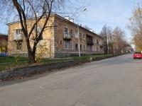 Екатеринбург, улица 22 Партсъезда, дом 5. многоквартирный дом