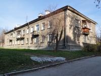 Екатеринбург, улица 22 Партсъезда, дом 7А. многоквартирный дом