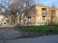 Екатеринбург, улица 22 Партсъезда, дом 7. многоквартирный дом