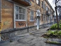Екатеринбург, 22 Партсъезда ул, дом 7