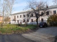 Екатеринбург, улица 22 Партсъезда, дом 11. школа №193