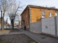 Екатеринбург, 22 Партсъезда ул, дом 13