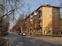 Екатеринбург, 22 Партсъезда ул, дом 16