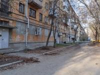 Екатеринбург, 22 Партсъезда ул, дом 20