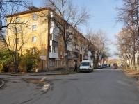 Екатеринбург, 22 Партсъезда ул, дом 21