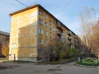 Екатеринбург, 22 Партсъезда ул, дом 22