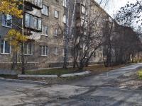 Екатеринбург, 22 Партсъезда ул, дом 24