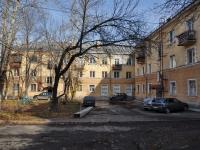 Екатеринбург, Фестивальная ул, дом 1