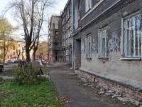 Екатеринбург, Фестивальная ул, дом 4