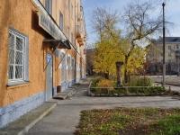 Екатеринбург, Фестивальная ул, дом 6