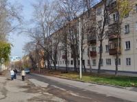 Екатеринбург, Фестивальная ул, дом 11
