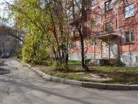 Екатеринбург, Фестивальная ул, дом 21