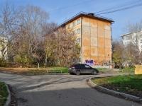 Екатеринбург, Фестивальная ул, дом 23