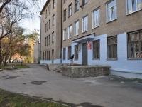 Екатеринбург, Фестивальная ул, дом 25