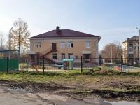 叶卡捷琳堡市,  , house 16А. 幼儿园