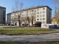 叶卡捷琳堡市,  , house 28. 公寓楼