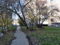 Екатеринбург, Донбасская ул, дом 30