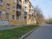 Екатеринбург, Медицинская ул, дом 3