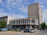 叶卡捷琳堡市,  , house 26. 公寓楼
