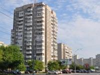 叶卡捷琳堡市,  , house 28Б. 公寓楼