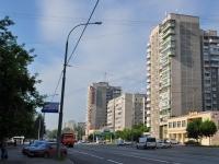 叶卡捷琳堡市,  , house 32Б. 公寓楼