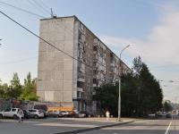 叶卡捷琳堡市,  , house 33/1. 公寓楼