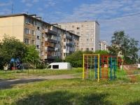 叶卡捷琳堡市,  , house 33/5. 公寓楼