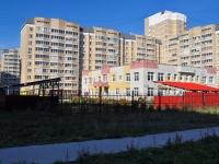 Екатеринбург, Ленинградская ул, дом 16