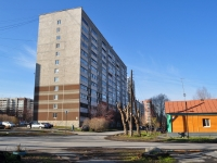 Екатеринбург, Ленинградская ул, дом 18