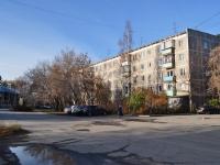 Екатеринбург, Ленинградская ул, дом 29