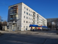 Екатеринбург, Ленинградская ул, дом 31